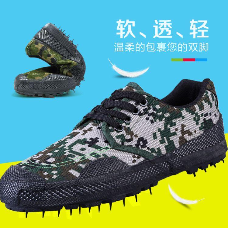 学生军训迷彩解放鞋女工地劳保耐磨胶鞋男厂家批发99作训鞋工作鞋