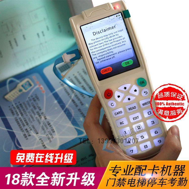 英文全新升级icopy3全加密IDIC卡钥匙扣复制机器电梯卡门禁卡停车