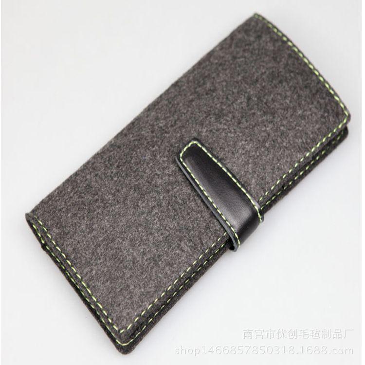厂家直销简约时尚羊毛毡长款钱包护照包男女纯色羊毛毡包可加印