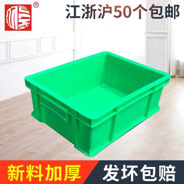上海物豪塑料周转筐厂家 塑料方盘防静电食品新料周转箱
