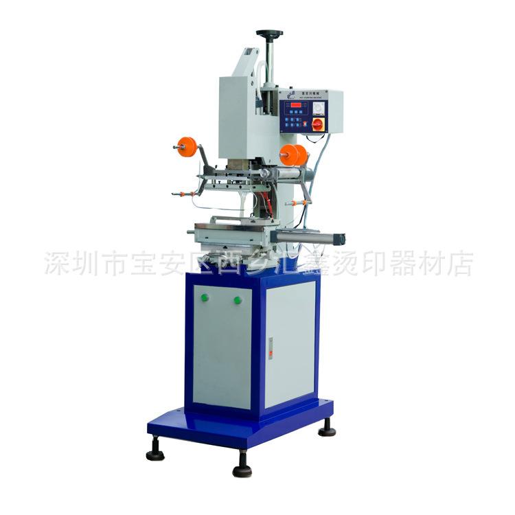汇鑫全自动气动烫金机厂家平圆塑料皮革压痕机小型移印机