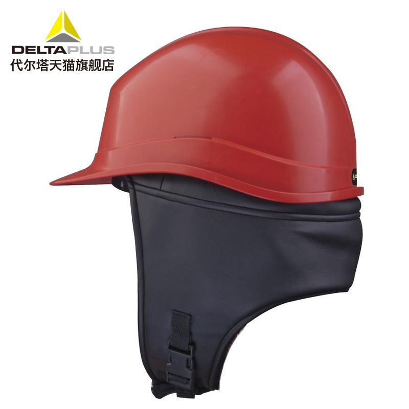正品代尔塔102023 WINTER CAP防寒冬帽帽衬安全帽内衬配件毛皮风
