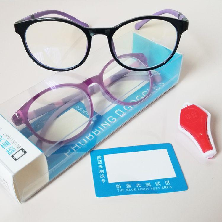 2018新款 儿童防蓝光辐射眼镜看电脑玩手机护目镜男女式儿童眼镜