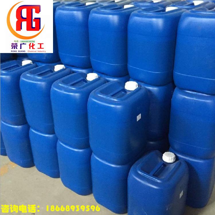 防腐剂卡松 防腐效果好量大优惠 酸碱都稳定优质  卡松厂家零售