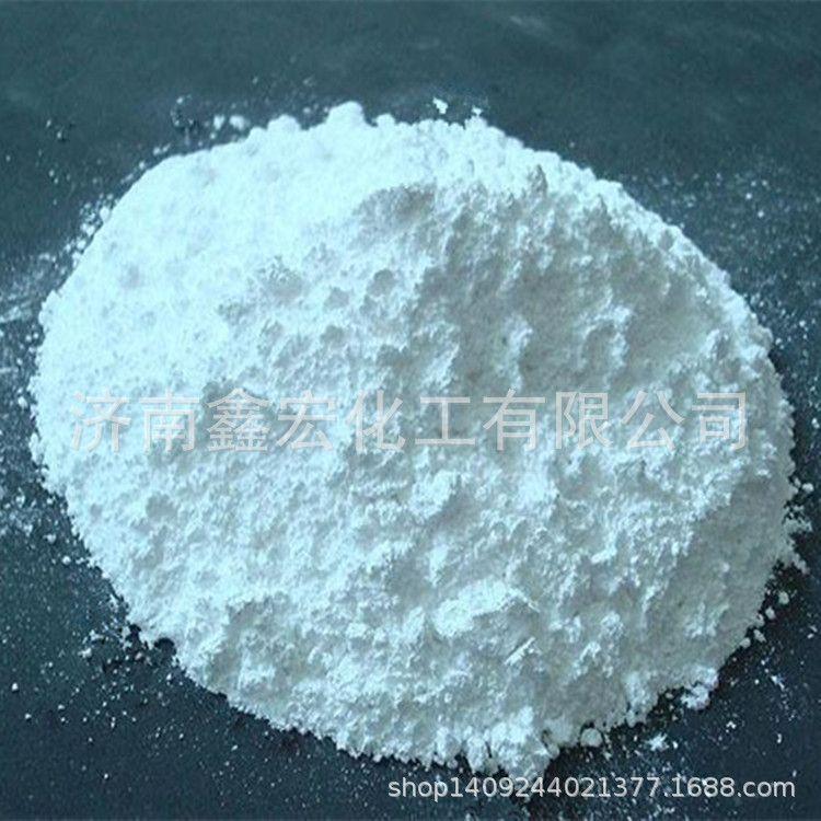 供应  氢氧化镁  阻燃剂 氢氧化镁