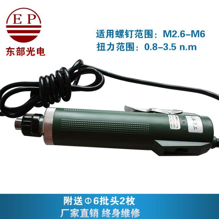 现货供应802c精工型 6c电动螺丝刀 电动螺丝刀维修