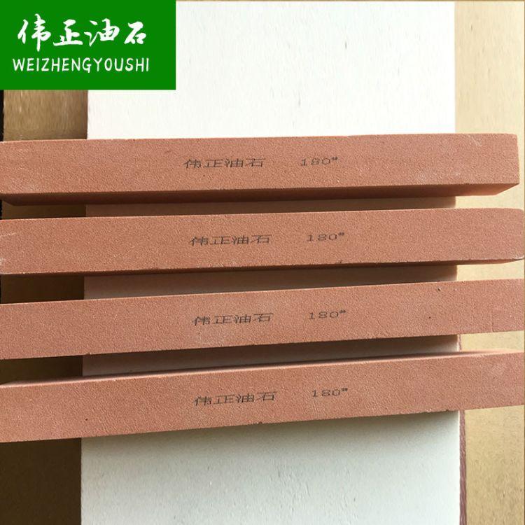 伟正牌 绿碳化硅 白钢玉加红油石批发