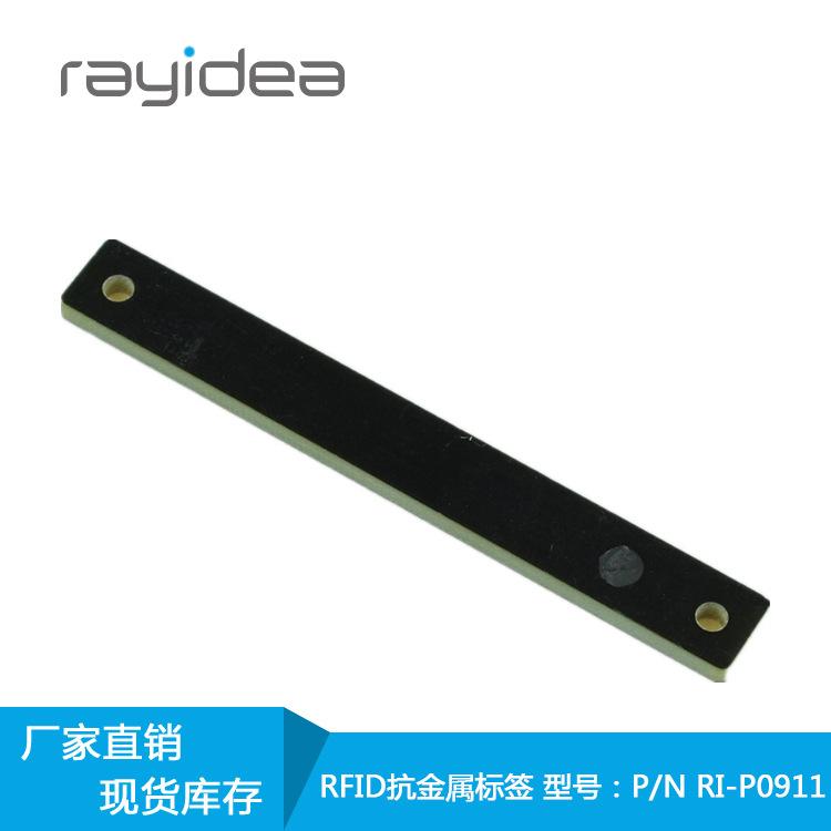 长条PCB H3芯片超高频抗金属标签资产管理标签铁路耐高温追踪产品