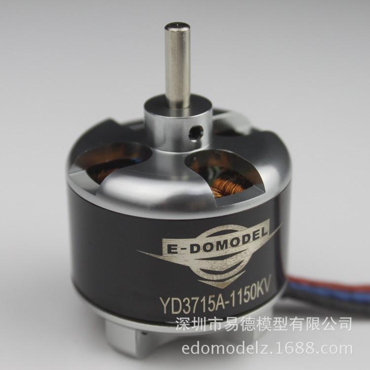 批发 易德 供应玩具电子配件 工厂版 3715外转子无刷电机 发动机