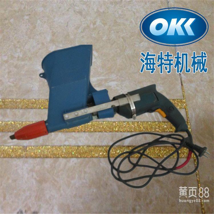 海特厂家直销 电动水泥灌浆器 建筑装修防水补漏灌浆机 填缝机