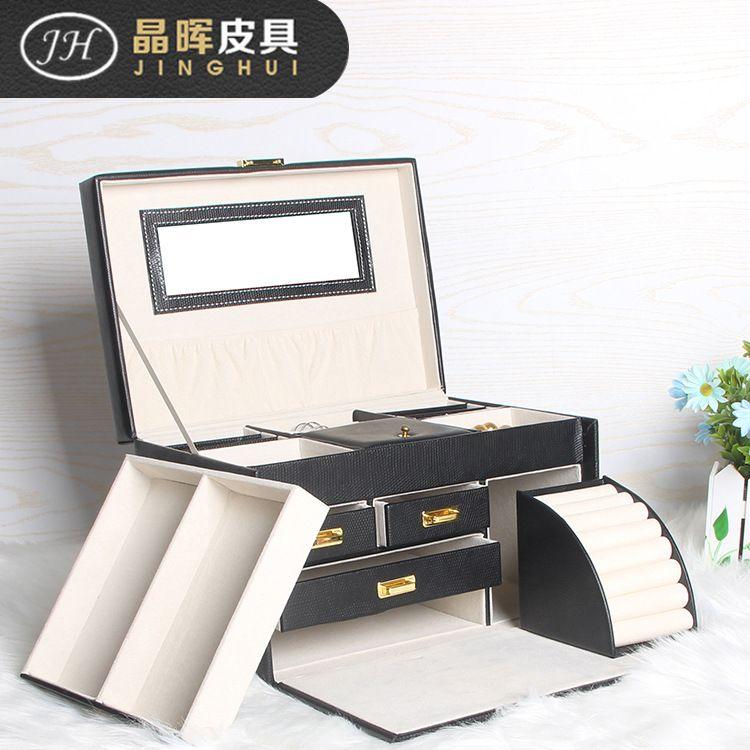 厂家直销精品珠宝盒 带锁手提 公主家居化妆箱皮革饰品收纳首饰箱