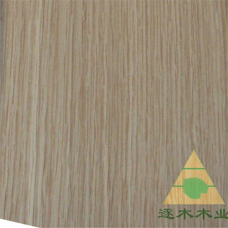 白橡木皮 直纹白橡天然木皮 优质木皮 量大优惠