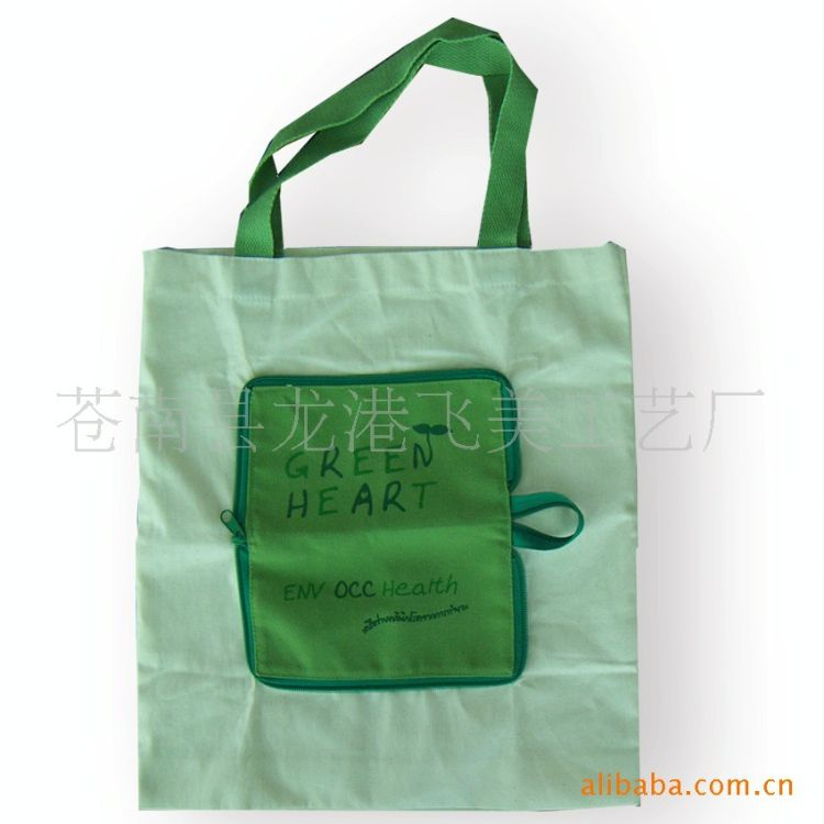 浙江温州订做 批发供应 棉袋 棉布购物袋
