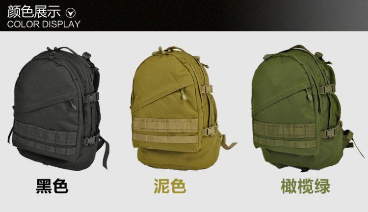 厂家现货供应战术背包 3日登山包 户外背包骑行运动