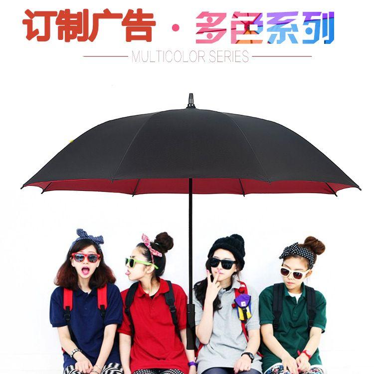 直杆广告伞创意超大双层直柄商务雨伞高尔夫自动长柄伞汽车伞