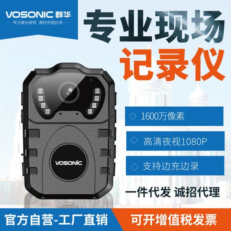 台湾群华D2执法助手现场记录仪高清夜视摄像工作记录仪便携摄像机
