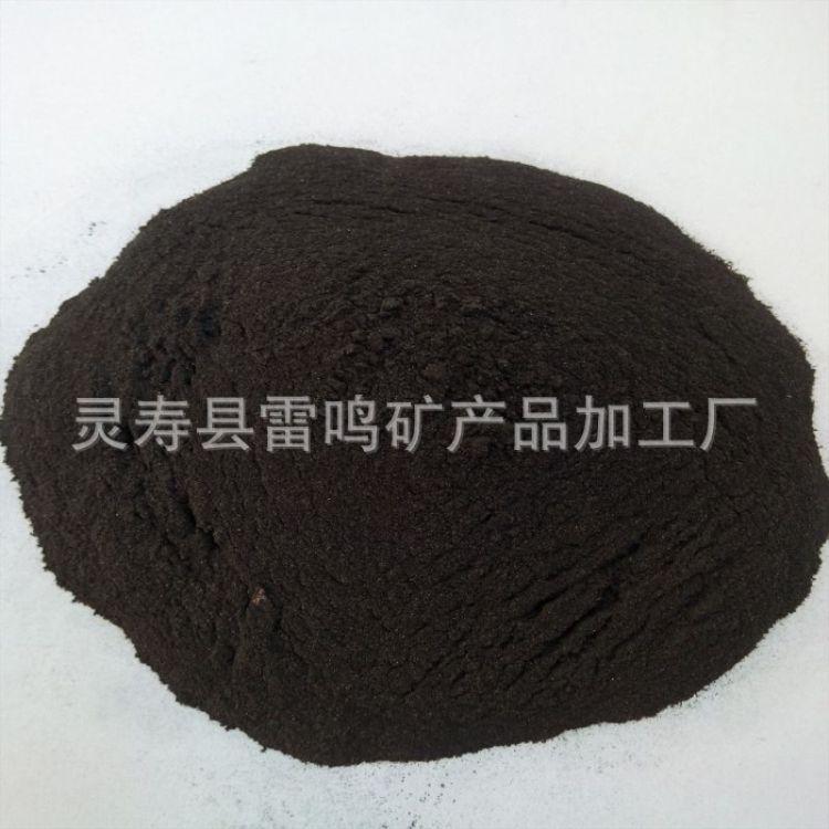 厂家直销磁粉 水处理专用铁粉 铁砂 规格齐全