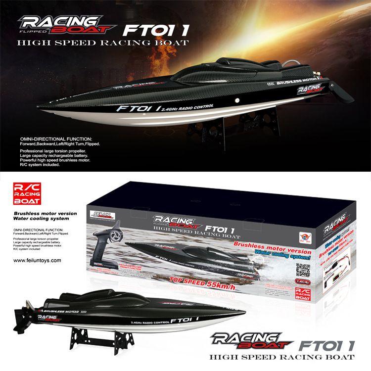 飞轮FT011 2.4G遥控快艇 电动玩具船儿童玩具水上航海竞速船模型