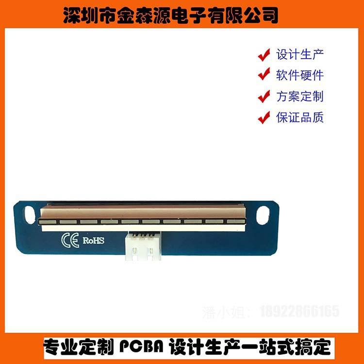 厂家直销数码灯板RGB灯条板自助设备插卡板方案定制疏散标志灯