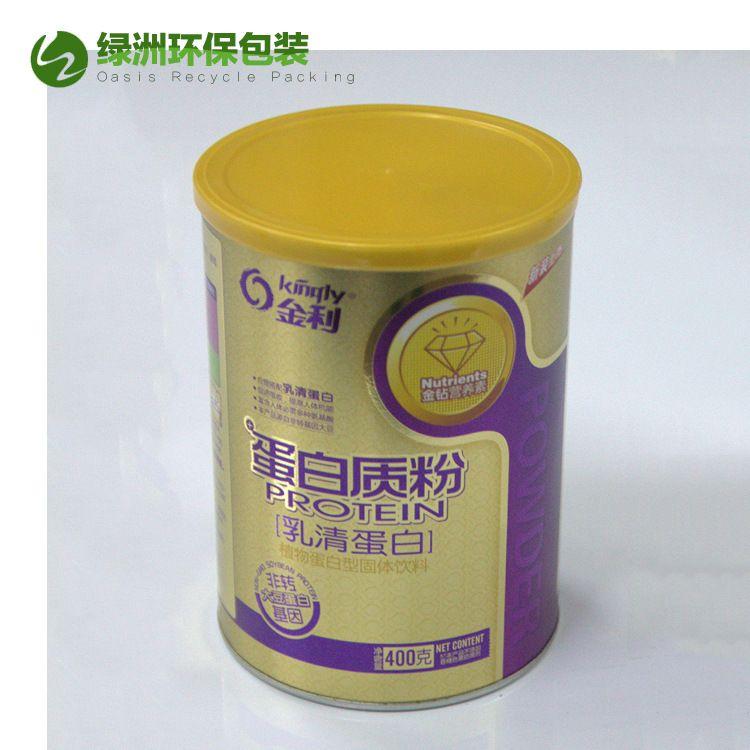 米粉金属绿洲 定做 圆筒通用 复合易拉罐礼品包装罐 食品纸桶罐批