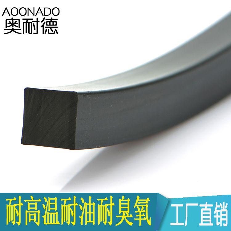 氟橡胶密封条 电厂密封 供应6*6实心氟橡胶方条 奥耐德厂家批发