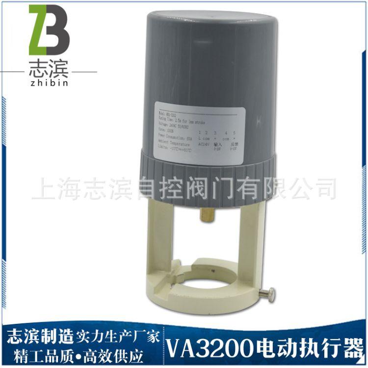 厂家直销VA3100 3102 7100电动二通阀门驱动器 订制 比例积分阀