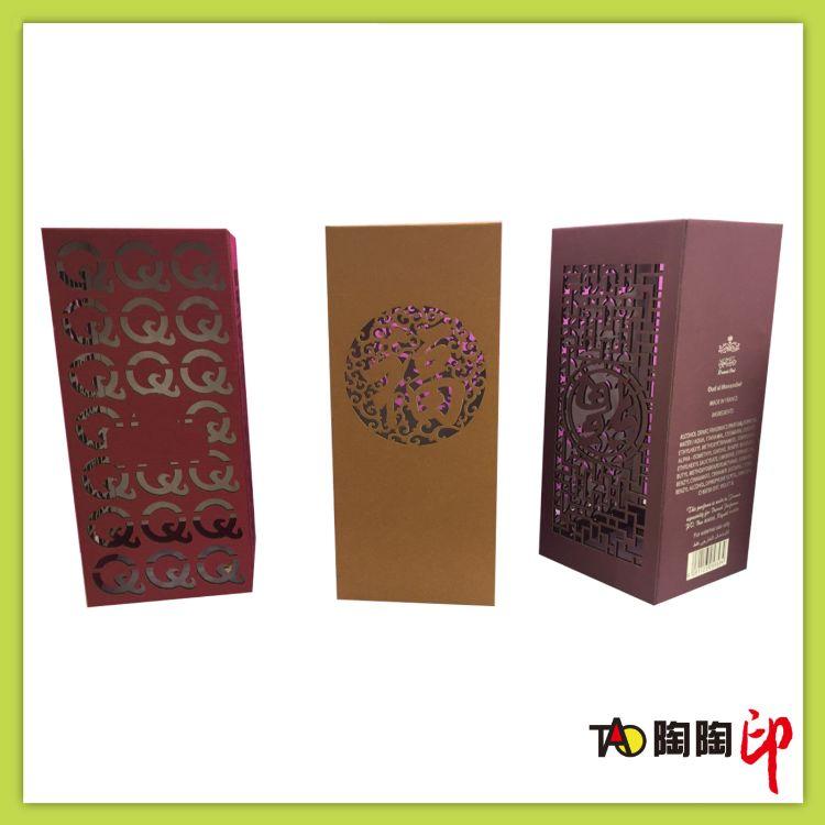 黑色礼品盒定制 天地盖礼品包装盒 茶叶化妆品翻盖盒 陶陶印