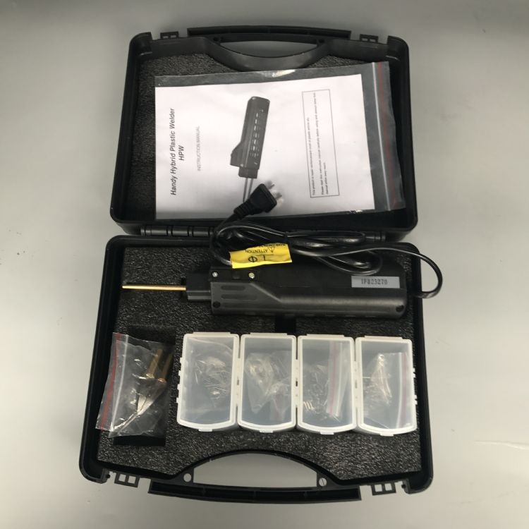 汽车塑料件保险杠焊接机 修补焊接枪热熔器焊丝补钉工具设备套装