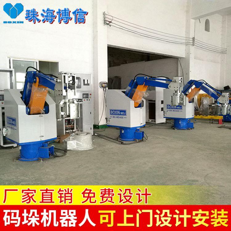两轴机械手 非标机械手 定制非标自动化设备批发工业机器人