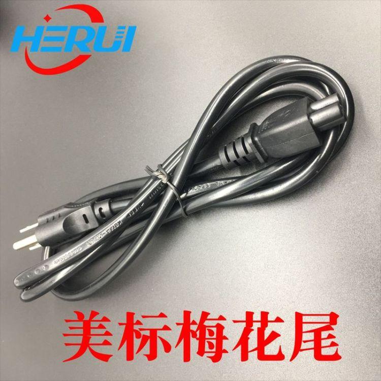 厂家直销美标美规三插带米老鼠梅花尾适配器三孔电源线美式电源线