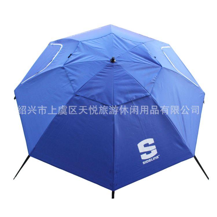 厂家直销 定制海滩帐篷伞 户外广告牛津遮阳伞 沙滩 定制logo 2.4