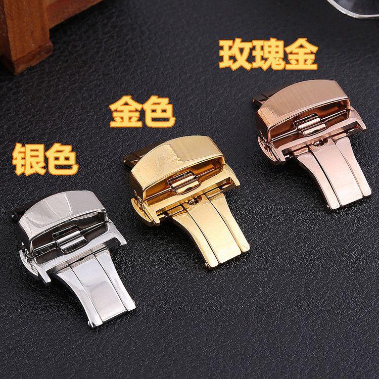 工厂批发精美手表配件4色双按自动蝴蝶扣,12-22尺寸双数精钢表扣
