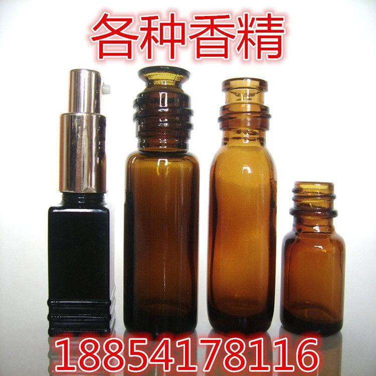 鑫燕化工各种香精 日用 日化工业食品级香精