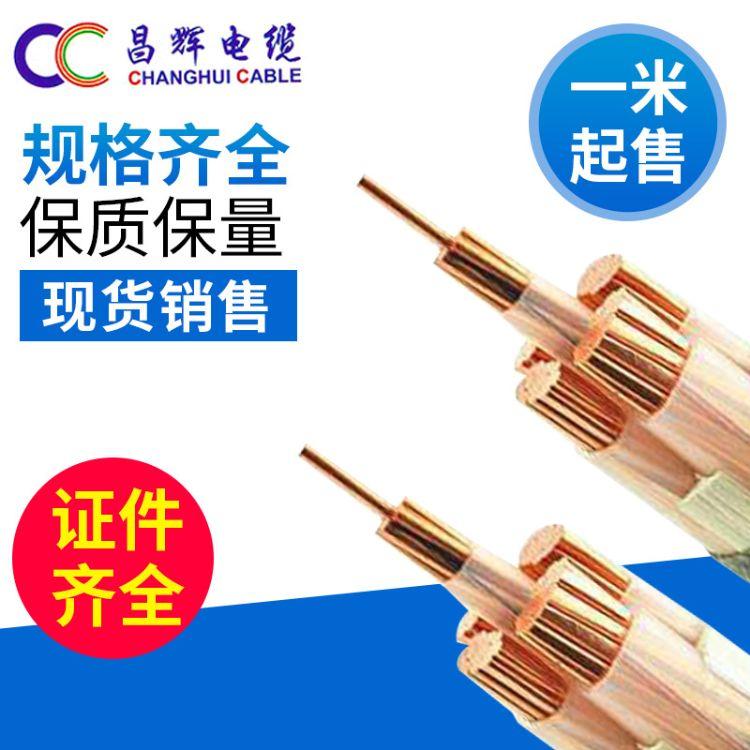 廠家直銷陽谷電纜YJV4X50+1X25平方交聯聚乙烯國標銅芯電力電纜