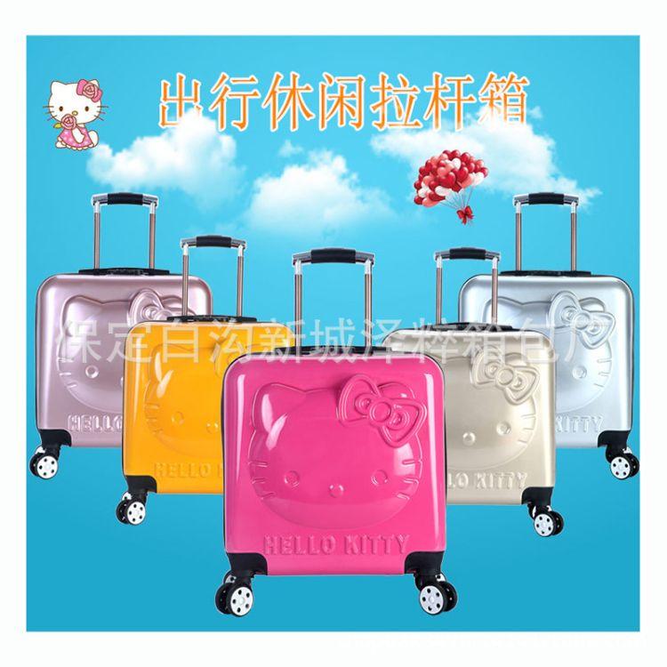 新款20寸Kitty猫拉杆箱登机箱旅行箱赠品礼品活动品可印logo万向