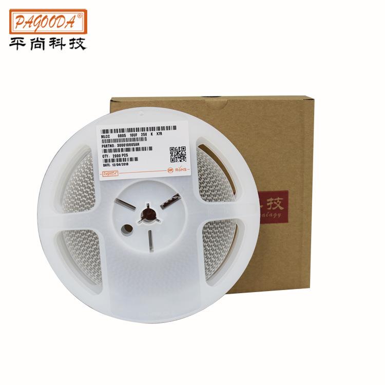 供应0805 1206 106 50v陶瓷贴片电容器 原装现货 质量保证