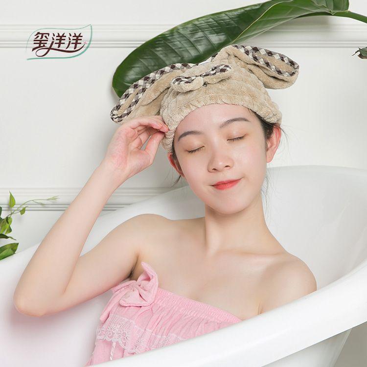 可爱兔子耳朵珊瑚绒干发帽 强吸水成人头发速干包头毛巾干发帽