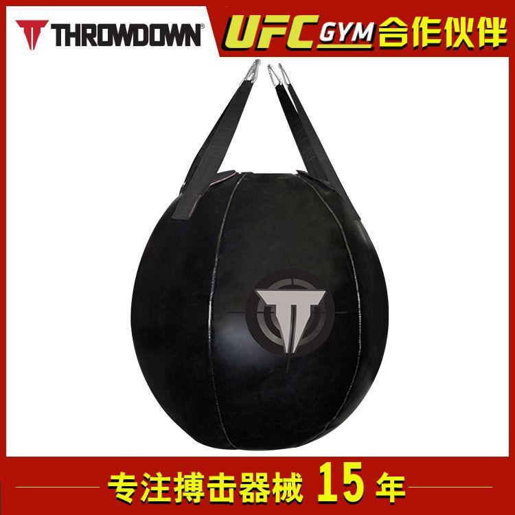 球形吊式拳击沙包袋 散打搏击泰拳武术训练专用健身沙袋厂家直销