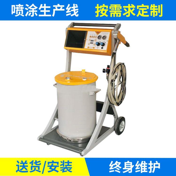 蓝魔-半自动粉体静电涂装机 小型多功能喷涂机 粉末静电喷涂机