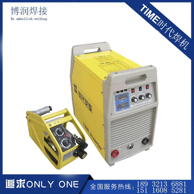 北京时代气保焊机NB-400(A160-400) 逆变CO2/MIG/MAG电焊机配件