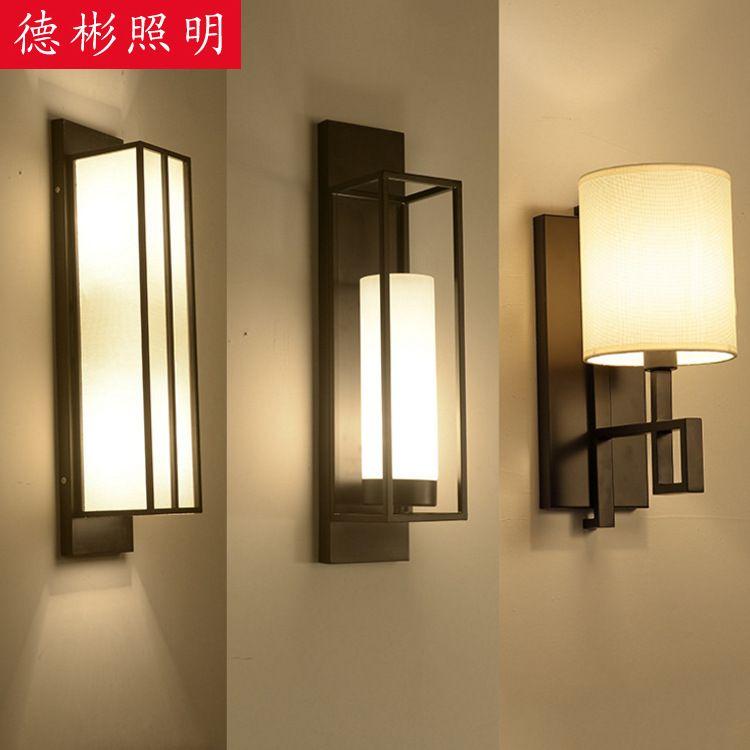 新中式壁灯客厅现代中国风仿古酒店工程过道床头电视背景墙壁灯具