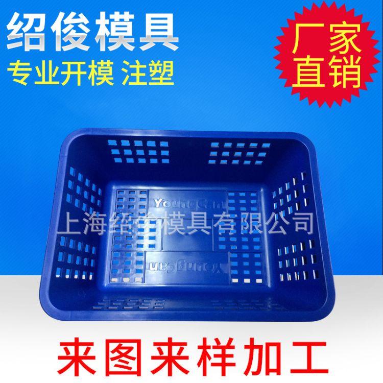 塑料收纳框塑料篮 药品  加厚医用药篮折叠收纳筐模具