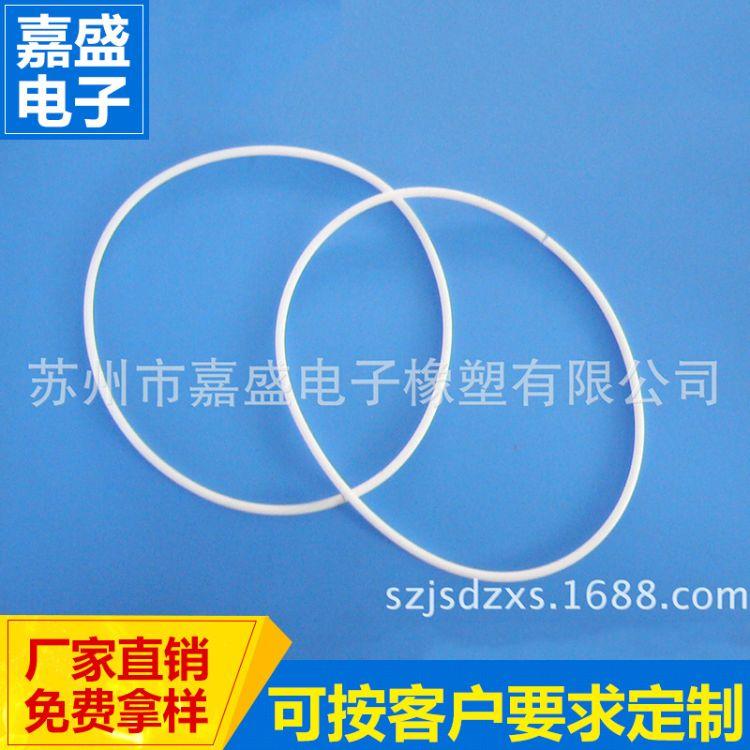 厂家供应o型密封圈 硅橡胶密封圈o型橡胶圈密封圈