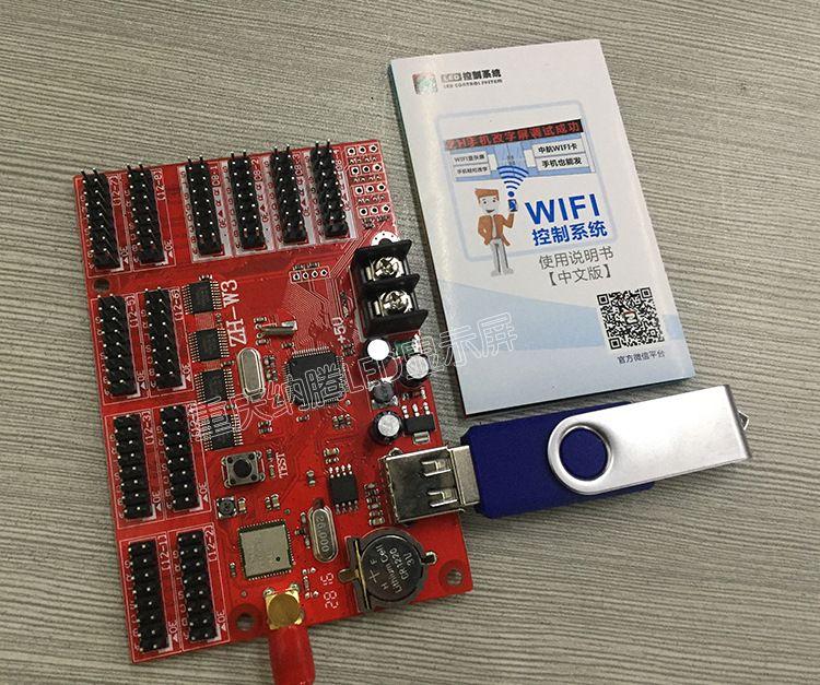 LED广告屏控制卡单红双色中航ZH-Wn/Wm/W0/W1/W2/W3/W4/W5/W6/W7