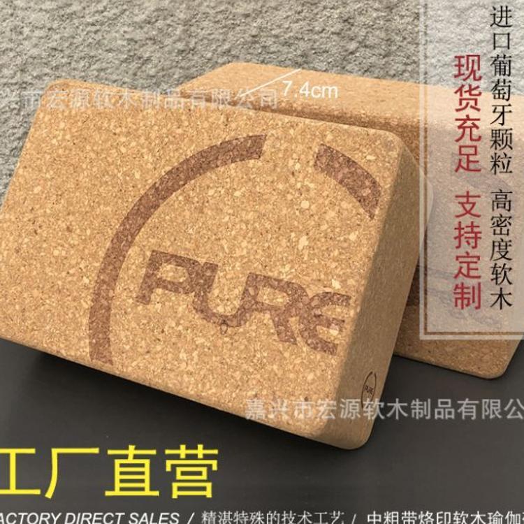 出口厂家直销369粗颗粒瑜伽砖 高品质软木产品供应天然高密度环保