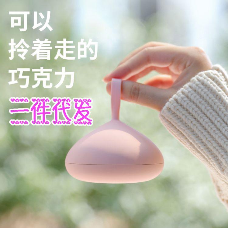 新款巧克力暖手宝 USB便携充电宝冬季迷你暖宝宝创意礼物