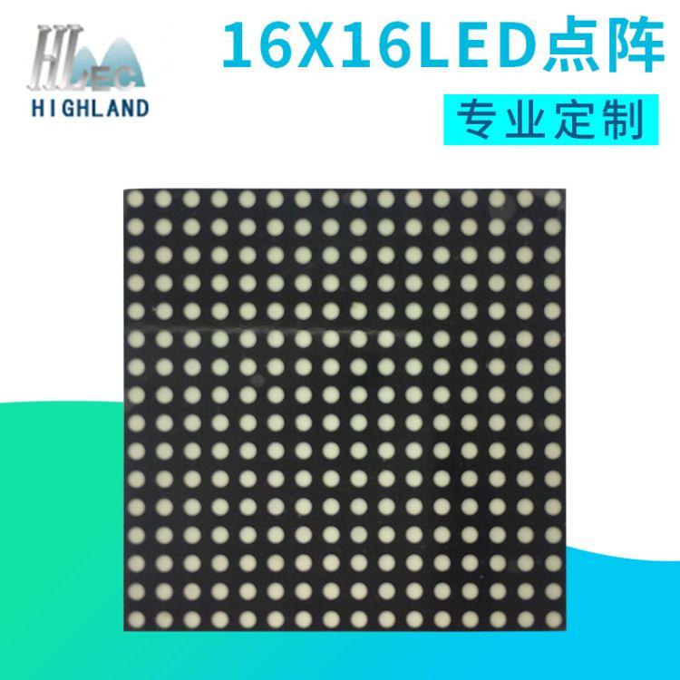 SIT 16*16白色 LED点阵 LED点阵模块 信息显示屏