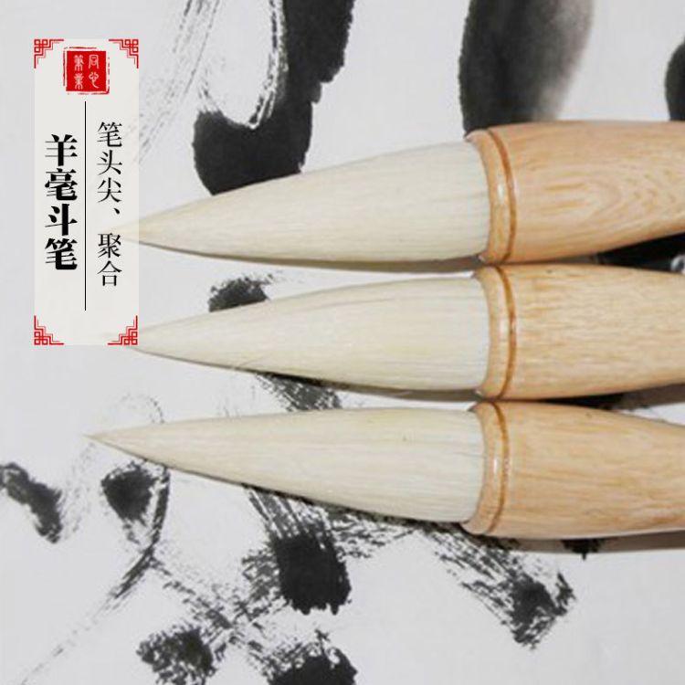 厂家供应羊毫毛笔 优质耐用文房四宝书法绘画专用毛笔批发