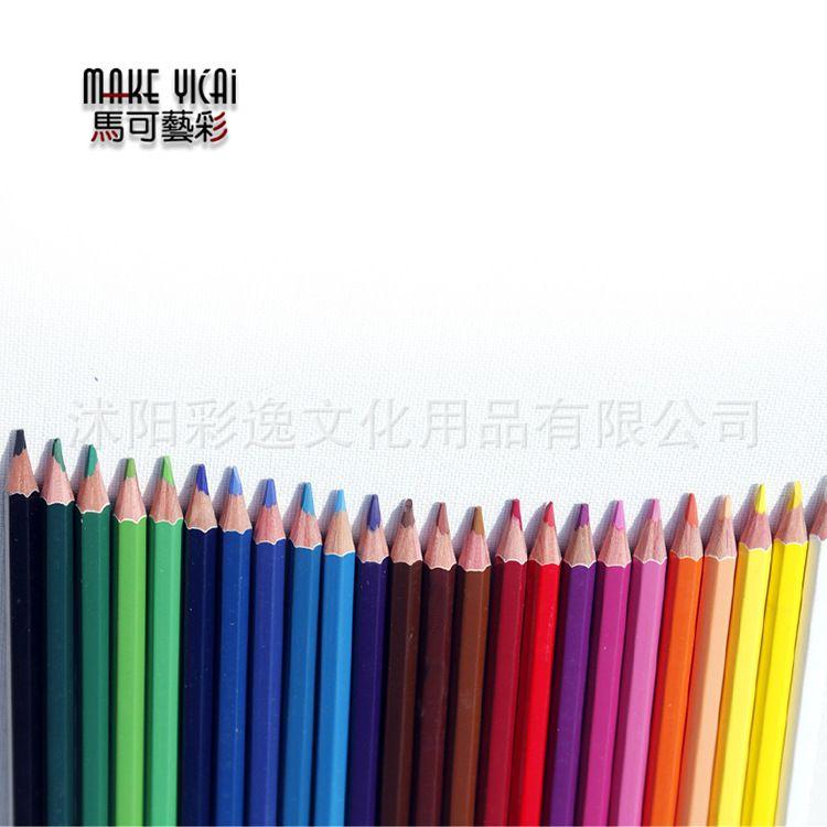厂家直销油性彩色12色24色彩色绘画铅笔套装彩铅手绘美术涂色笔