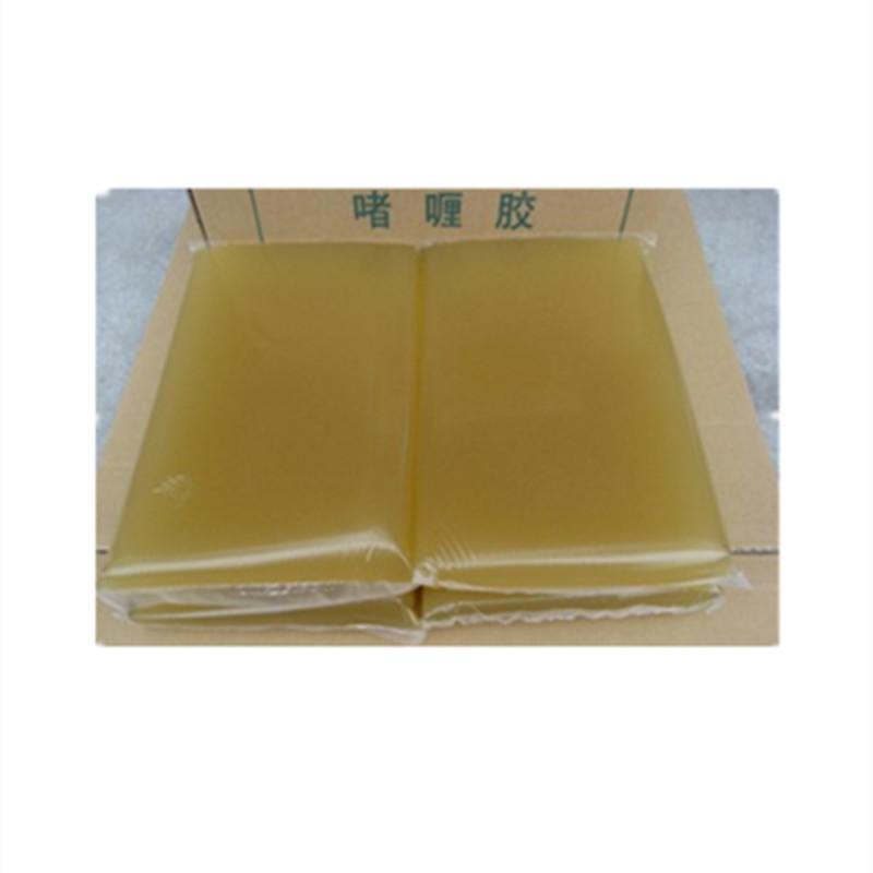 晟旺化工供应环保型果冻胶 礼品盒 纸箱专用 高粘 无味 价格优惠